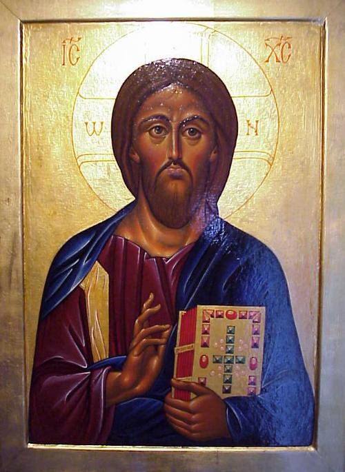 images of jesus christ. Icon: Jesus Christ